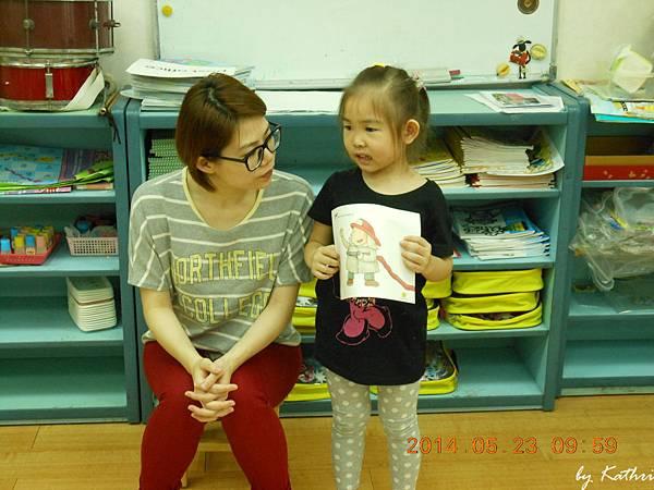 快樂美語140523_Daily English-I open my book.JPG