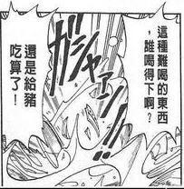 8(67)p98_超級難喝的湯