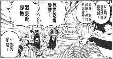 8(69)p137_帶骨肉