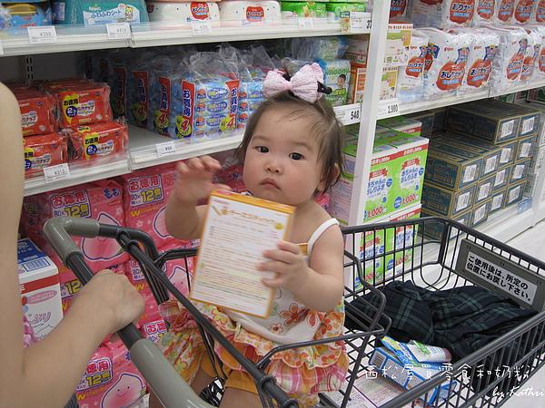 [10M29D]西松屋買零食和奶粉.jpg