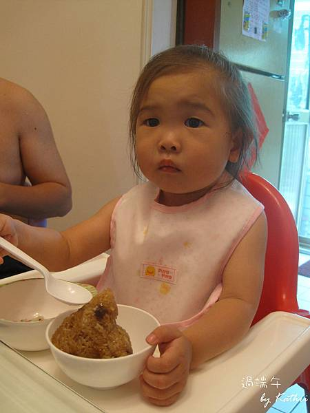 [1Y8M10D]過端午、吃粽子