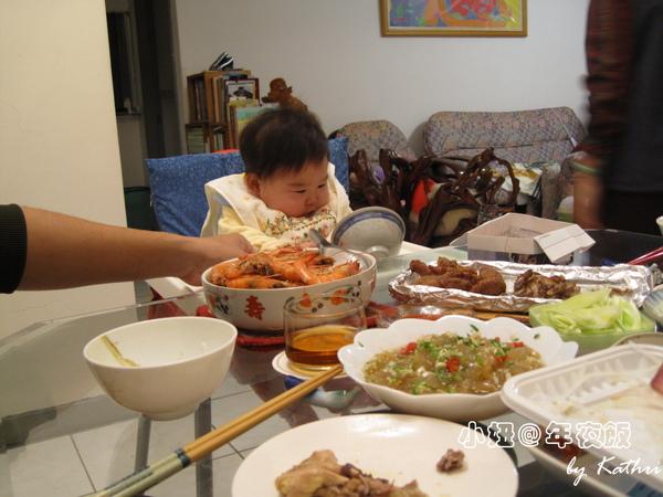 除夕夜[4M17D]滿桌都是好吃的