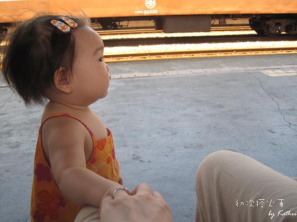 100809[10M13D]初次搭火車
