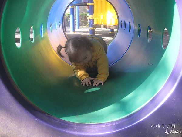 [1Y2M23D]過隧道
