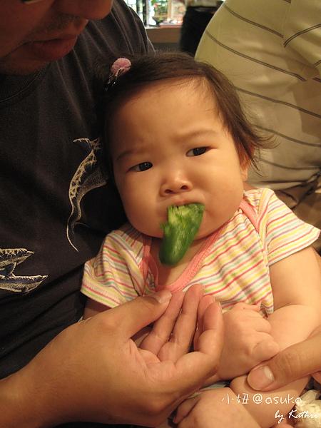 [9M13D]啃小黃瓜