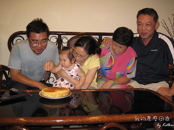 [11M20D]切蛋糕