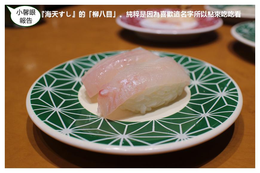 sushi (2).jpg