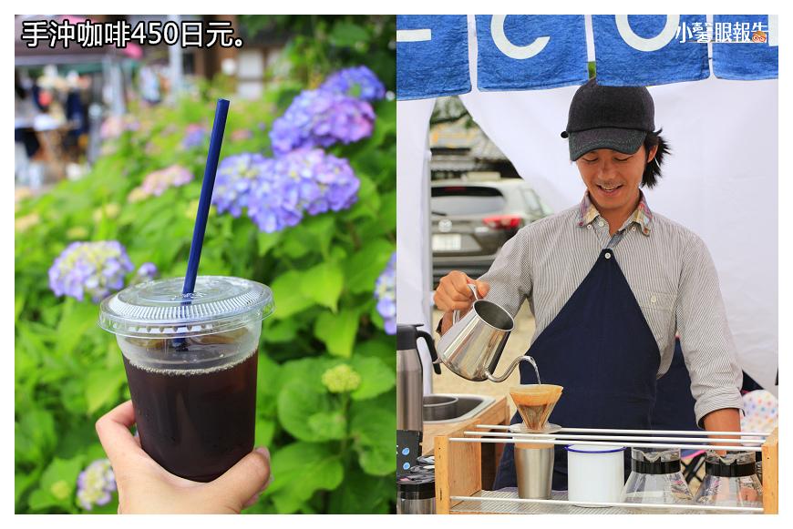 P_coffee.jpg