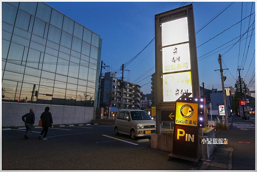 京壽司 (4)a.jpeg