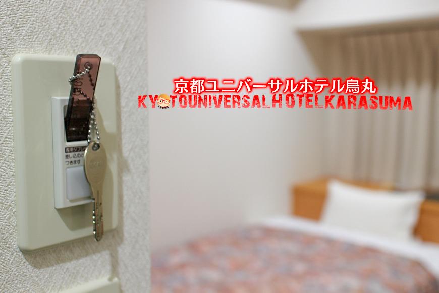 京都旅店 (1).jpeg