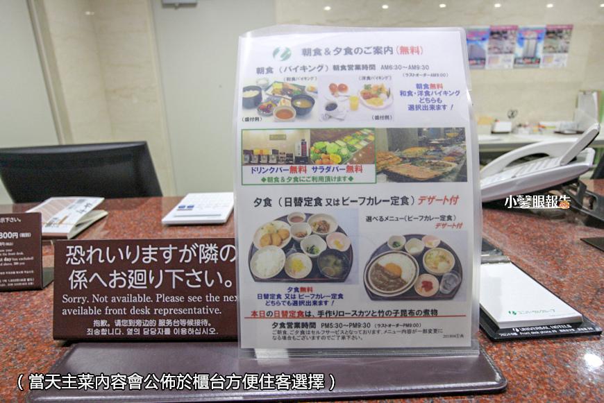 京都旅店 (21).jpeg