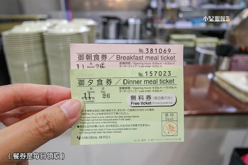 京都旅店 (22).jpeg