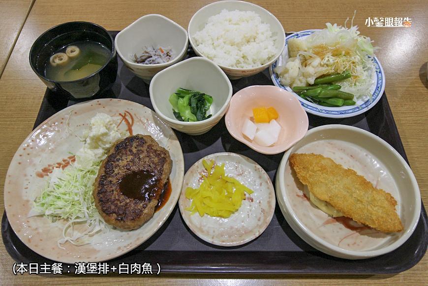 京都旅店 (28).jpeg