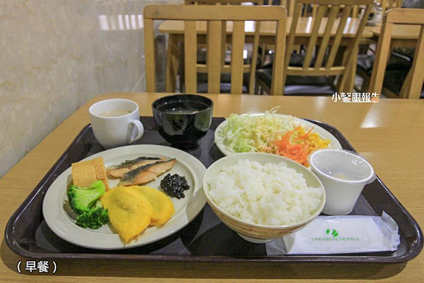 京都旅店 (31).jpeg