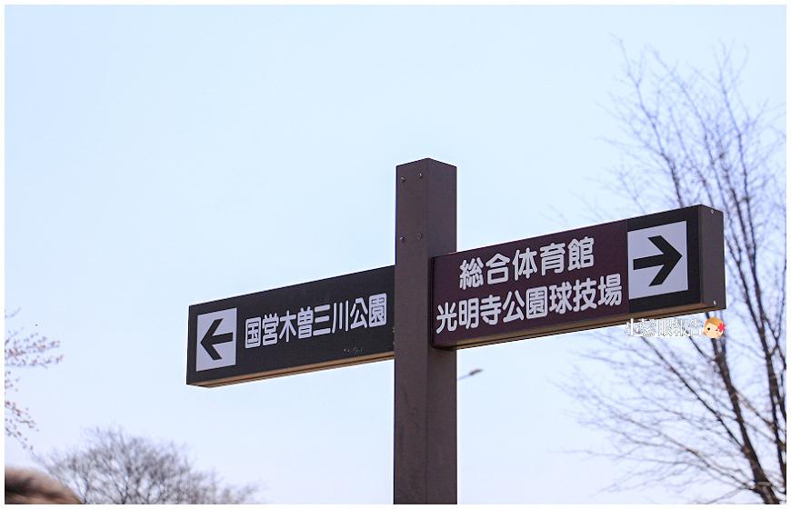 木曾川堤 (7).jpeg