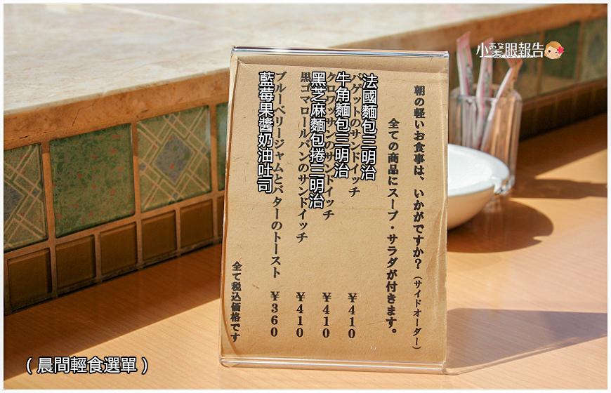 山崎川櫻花之路 (29).jpeg