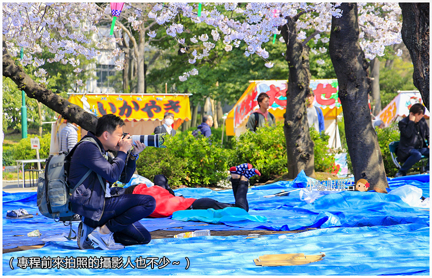 鶴舞公園 (6).jpeg