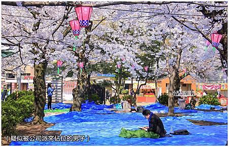 鶴舞公園 (8).jpeg