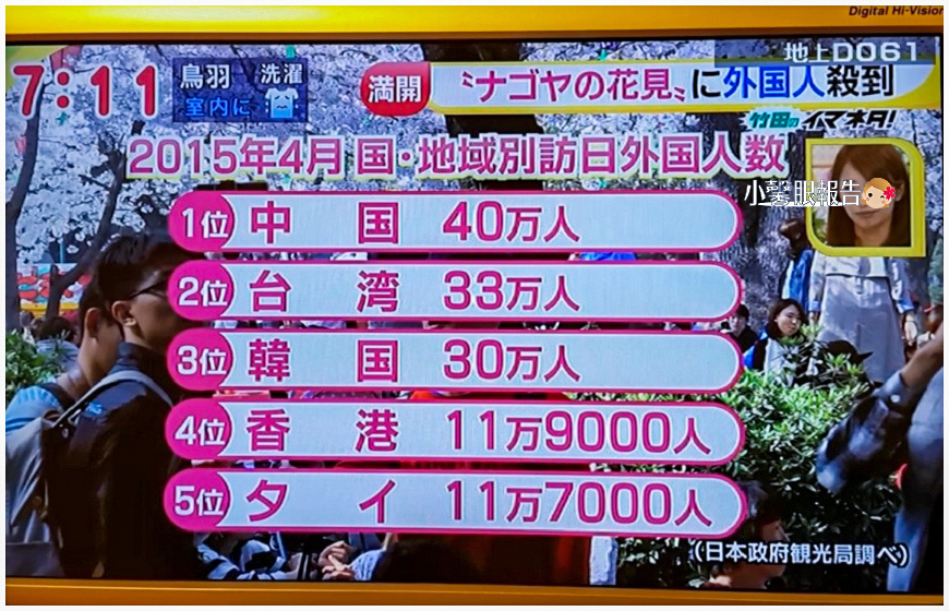 鶴舞公園 (31).jpeg