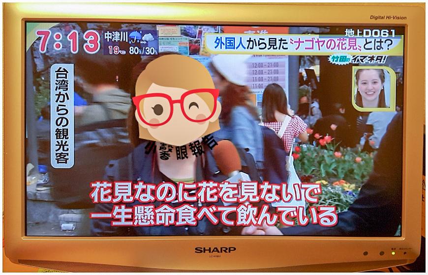 鶴舞公園 (32).jpeg