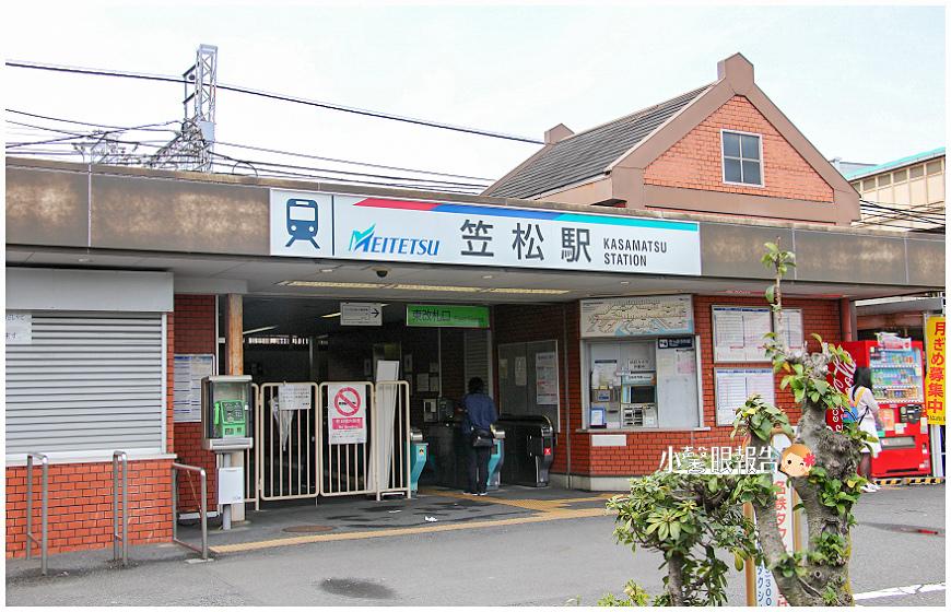 笠松 (33).jpeg