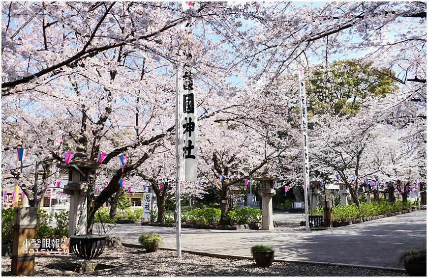 aichi-gokoku (16).jpg