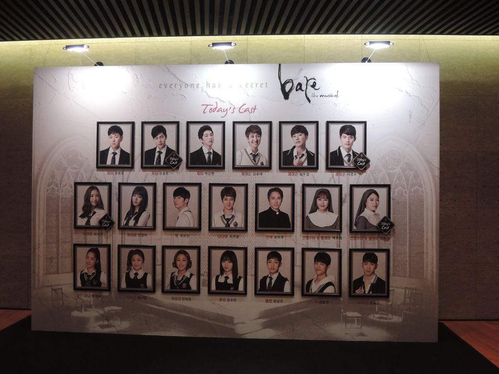 20160806午場(Seoul) Bare - Cast