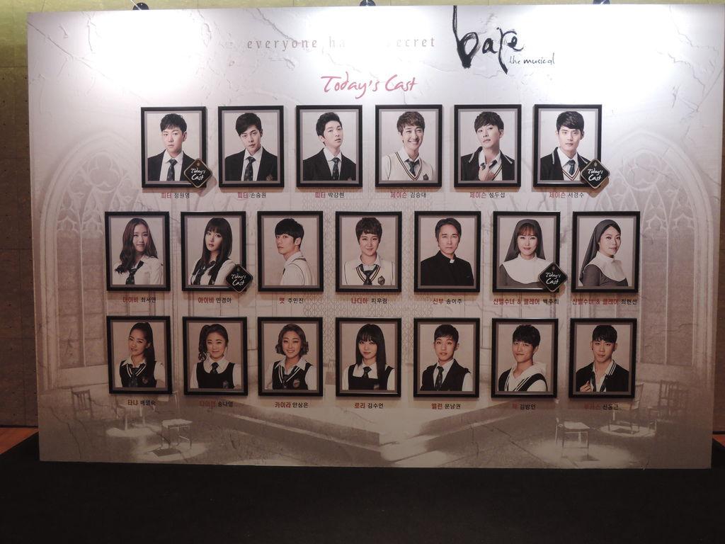 20160807晚場(Seoul) Bare - Cast