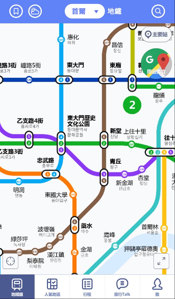 韓國地鐵ing-1