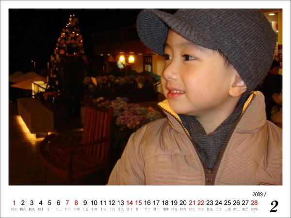 二月清境統一廣場20.jpg