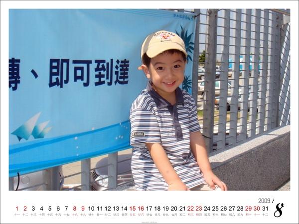 八月DSC02161_1.jpg