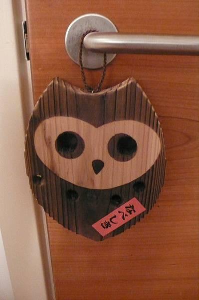 小雞送的日本貓頭鷹