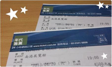 4MINUTE&BEAST演唱會門票