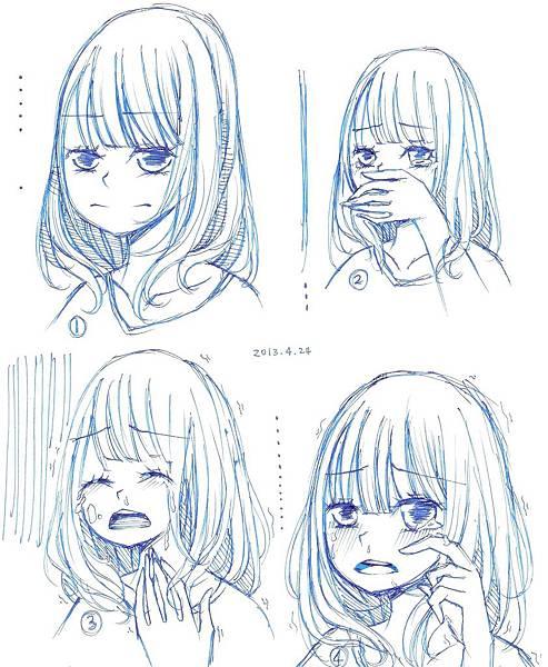哭的四步驟