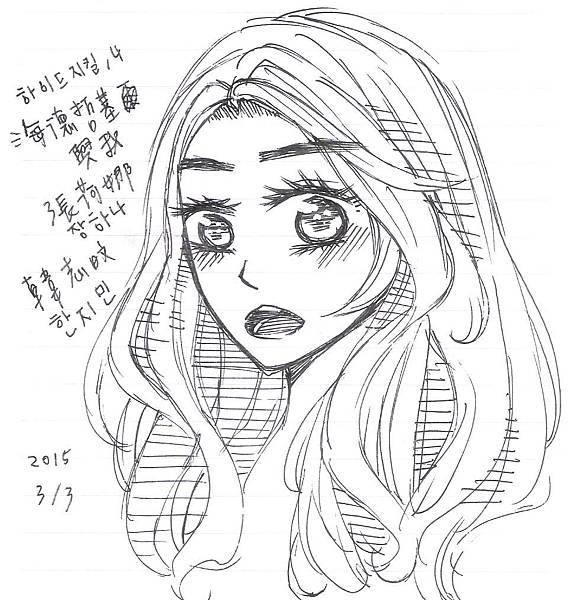 海德哲基爾與我-張荷娜(韓志旼)