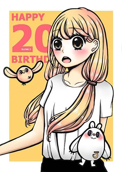 SLOWLY20歲生日賀圖