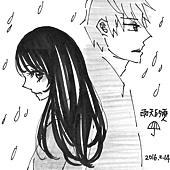 雨天的兩人