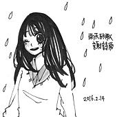 雨天的兩人-謝詩雨