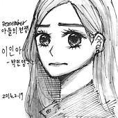 Remember兒子的戰爭-李仁雅(朴敏英)