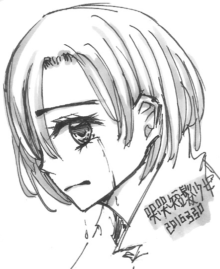 哭哭短髮少女