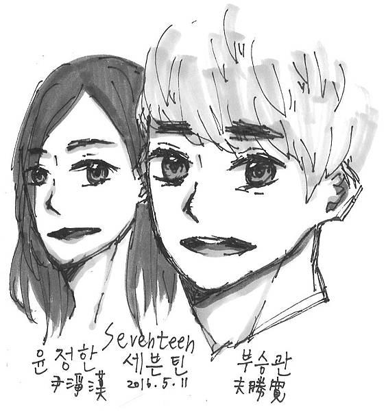 SEVENTEEN-尹淨漢&夫勝寛