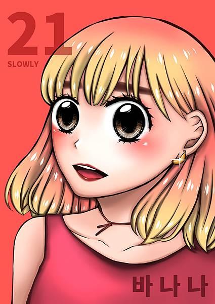 SLOWLY21歲生日賀圖
