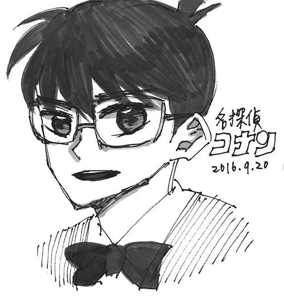 名偵探柯南-江戶川柯南