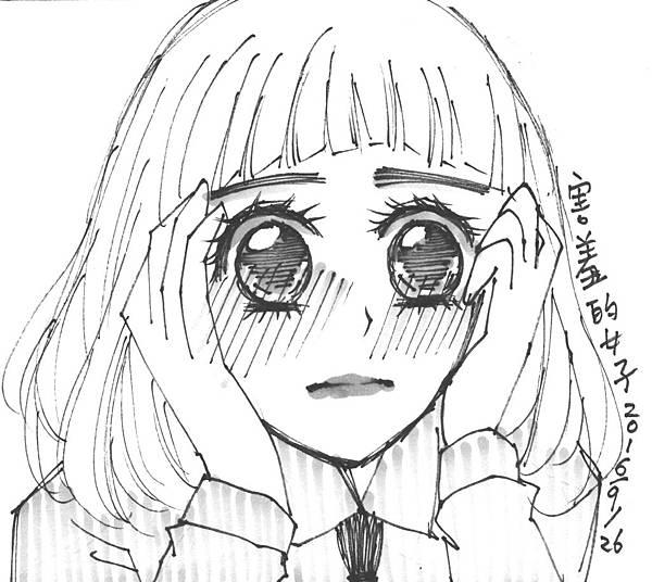 害羞的女子