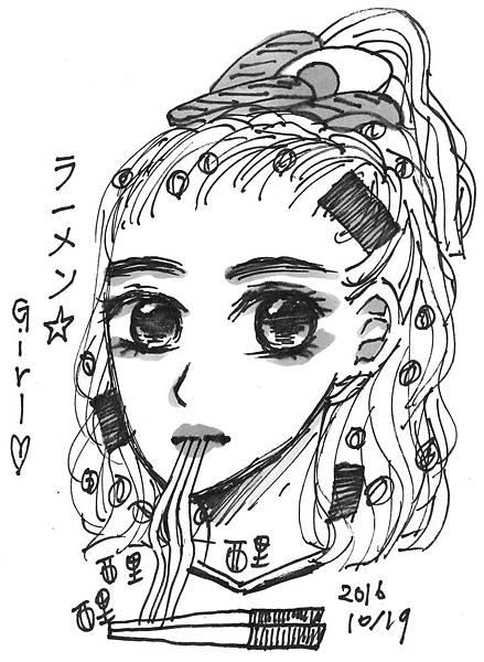 拉麵Girl