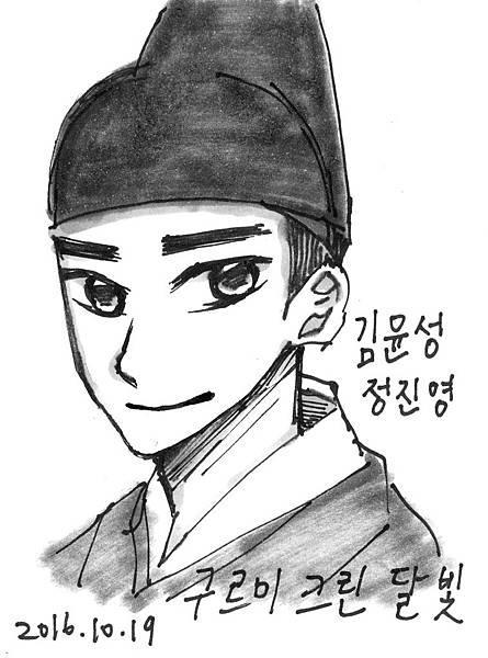 雲畫的月光-金胤聖(鄭振永)