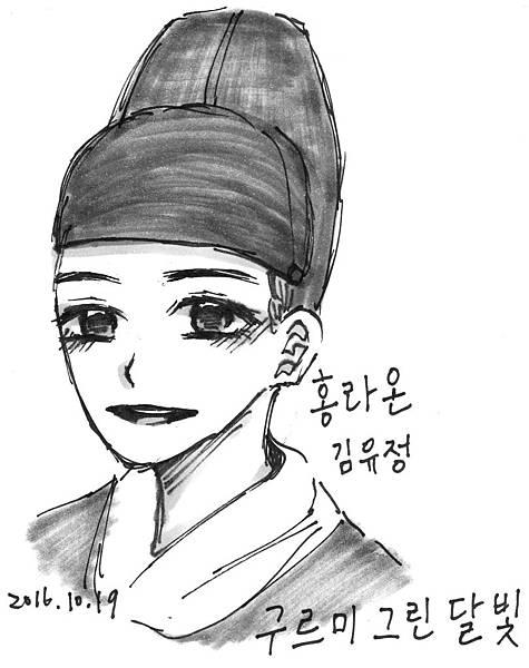 雲畫的月光-洪樂瑥(金裕貞)