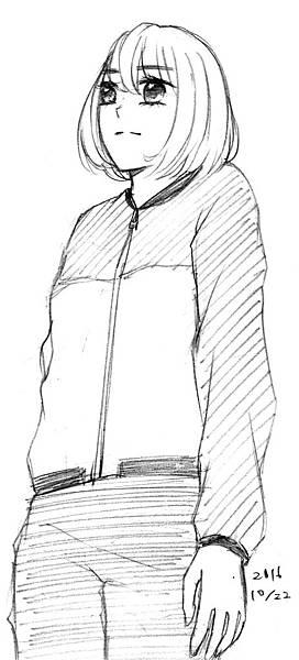運動服外套