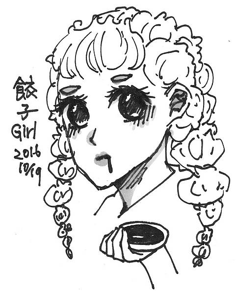 餃子Girl