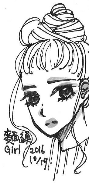 麵線Girl
